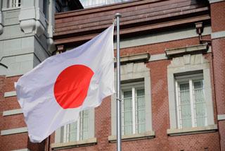japan_flag_000042392394_320