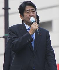 Japanese Prime Minister Shinzo Abe*