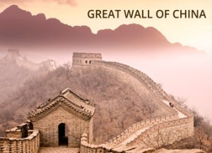 China_Great_Wall_340