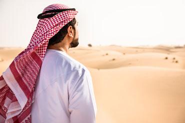 saudi-629324102_370
